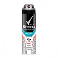 REXONA ANTI.X90 ANTIB.FRES.MEN